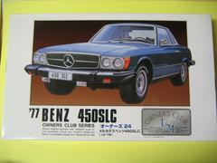 アリイ 1/24 オーナーズ24 No.3 メルセデスベンツ450SLC (1977年) 新品