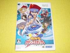 Wii★メタルファイト ベイブレード ガチンコスタジアム