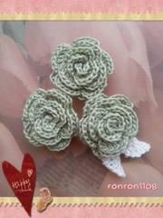 ハンドメイド/手編み♪レース編みお花のモチーフ3個セット 507