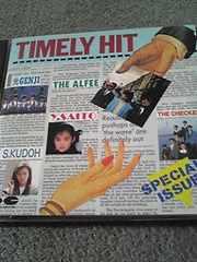 送料無料1988年タイムリーヒット