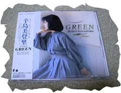 ◆CD◆辛島美登里 「GREEN」