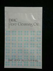 DHC ポアナ クレンジングオイル サンプル 3ml×1個