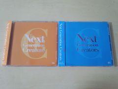 CD「Next Generation Creators 04 06」2枚セット★