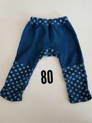 こい青に星模様のズボン