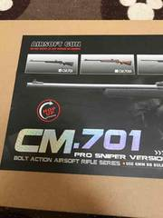 CM701 ライフル  エアガン