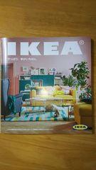 値下げ即決 IKEA カタログ 2018イケア カタログ 最新版 新品