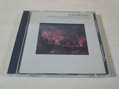CD「チャイコフスキー:交響曲第6番「悲愴」」ロリン・マゼール