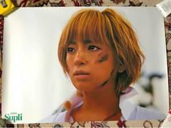 浜崎あゆみ ポスター