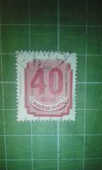 ハンガリー数字切手40♪