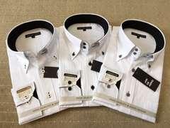 長袖ワイシャツ新品 襟裏黒3枚セット LLサイズ