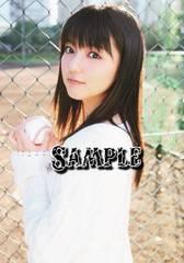 【写真】L判:真野恵里菜344