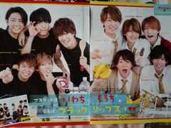 Love tune 『10/23発売Myojo&ポポロ』7�n切り抜き
