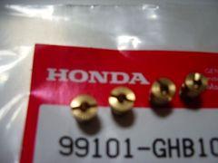 (81)CB250NホークCB250T純正メインジェット