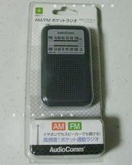 ■新品 FM/AM オーディオコム ポケットラジオ イヤホン付■