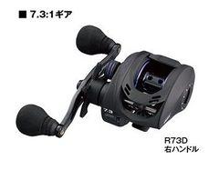 PROX バルトムBC S1 R73D 右ハンドル