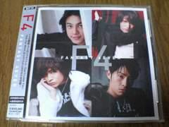 F4 CD FANTASY 4EVER 台湾アイドル