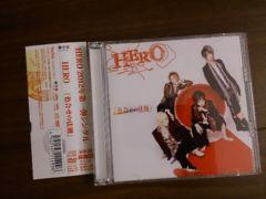 HERO「色合せの法則」初回DVD+帯付