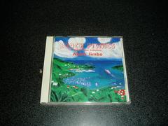 CD「神保彰(カシオペア)/ビーチピクニックス2」BEACH PICNICS