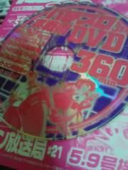パチスロ実戦術DVD 2018年3月号 付録DVD