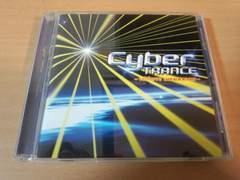 CD「サイバートランス ヴェルファーレ・ウィークエンド」●