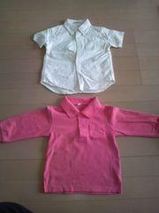 【100円スタ】長袖ポロシャツ90�pおまけに半袖シャツ付き