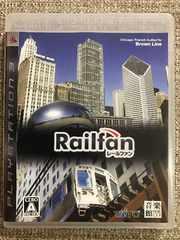 レールファン 極美品 PS3 Railfan