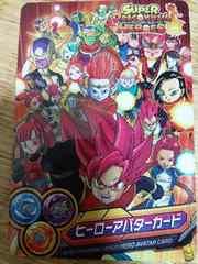 【ミニレター送込】スーパードラゴンボールヒーローズ/ヒーローアバターカード