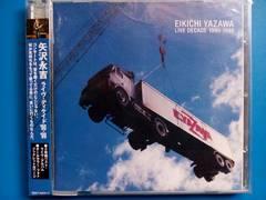 矢沢永吉 2枚組 ライヴ゜・ディケイド '90・'99 帯付