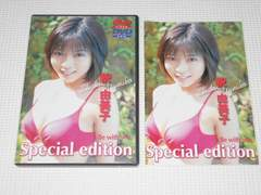 DVD★釈由美子 Be with you. Special edition