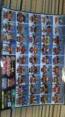 スーパー戦隊シリーズメガロボット大集合ステッカーシールジュウオウジャー