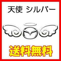 3D 天使 エンブレムステッカー シルバー 自動車 バイク
