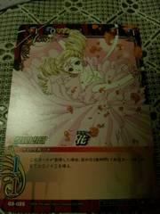 CLAMPinCARDLAND 花 幻 カードキャプターさくら