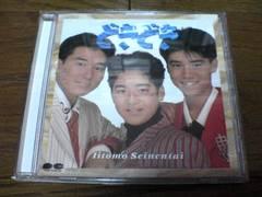 いいとも青年隊CD「どきどき」(笑っていいとも!)廃盤●