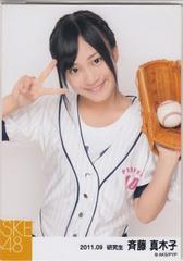 SKE48 ベースボール写真セット 斉藤真木子