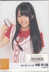 SKE48 ベースボール写真セット 木崎ゆりあ