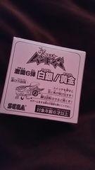 昆虫王者ムシキング/激闘6弾/白銀のVガジェ/限定/最新作