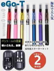 電子タバコ 水タバコ 海外で大人気!新品