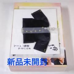 嵐 二宮和也「母と暮らせば」Blu-ray初回限定生産版+TV局メモ帳