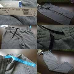 送料込(M 灰BK1)カッパ スウェットパンツ レギュラー 裾細身 KM412PA33