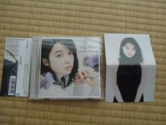 上白石萌音'16年盤■chouchou 全6曲