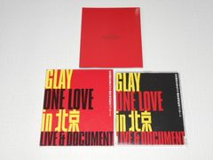DVD★GLAY ONE LOVE in 北京 LIVE&DOCUMENT