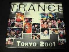 CD トランス TRANCE TOKYO 2001 廃盤