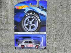 HW '15 USカード ヘリテージ 510ブルーバード #92 白