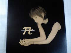 激レア限定アナログ!浜崎あゆみ 初期名曲「TOO LATE/モノクローム」