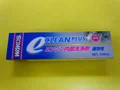 ■WAKO'S★ワコーズ e-クリーンプラス ECP エンジン内部洗浄剤■