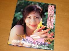 安田美沙子 みちゃスタイル SP込コンプリート・バインダー