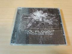 SOL FLOWER CD「1集 10 MILLION WAYS TO LIVE」韓国K-POP●