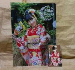 HKT48田中美久図書カードとクリアファイル