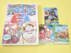DVD★ワンピース 9th SEASON PIECE.20 エニエスロビー篇