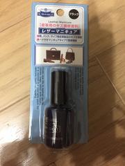 M.MOWBRAY レザーマニキュア 皮革用のキズ補修塗料 ブラック
